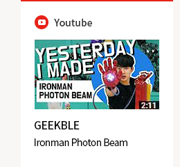 Youtube-GEEKBLE-Ironman Photon Beam