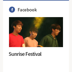 Facebook-Sunrise Festival