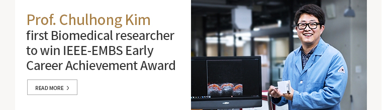 Prof. Chulhong Kim first Biomedical researcher to win IEEE-EMBS Early Career Achievement Award