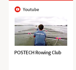 Youtube-POSTECH Rowing Club