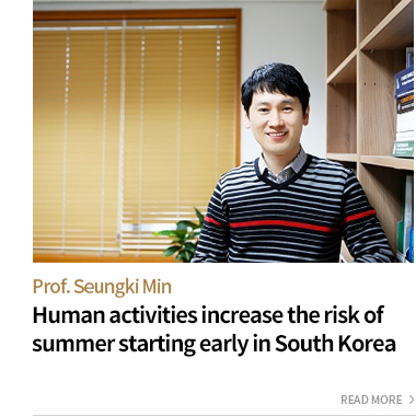 Prof.Seungki,Min - Human activities increase the risk of summer starting early in South Korea - READ MORE