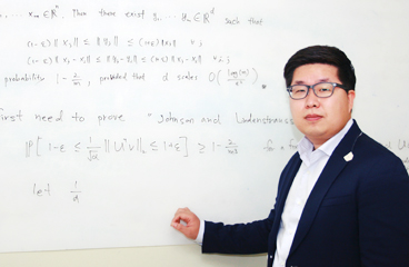 Prof. Namyoon Lee wins IEEE Outstanding Young Researcher Award