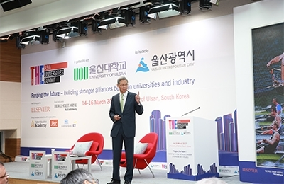 President Doh-Yeon Kim Speaks at THE Asia Summit in Ulsan