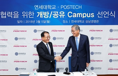 POSTECH-Yonsei University, Beyond the Boundaries of the University