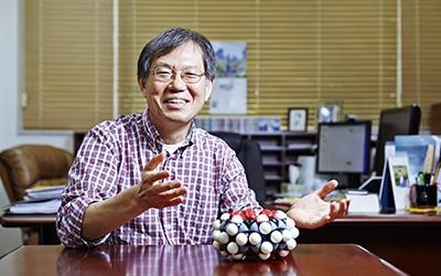 Insights into a Single Molecule