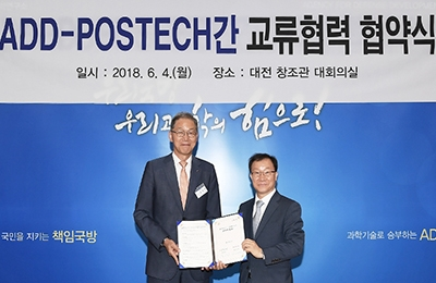 POSTECH and ADD Sign a Cooperative Agreement
