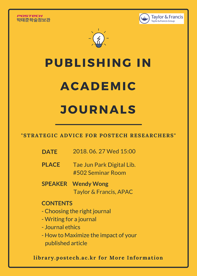 poster-_publishing_in_academic_journalseng-web