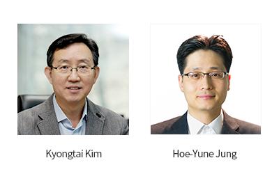 연구성과_상세_김경태교수정회윤박사(영문)