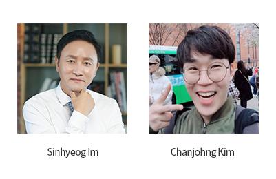 연구성과_상세_임신혁교수팀(영문)