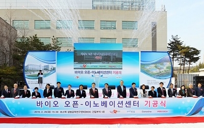 First Sod Cut for Bio Open Innovation Center (BOIC)