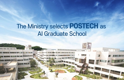 POSTECH Selected as AI Graduate School