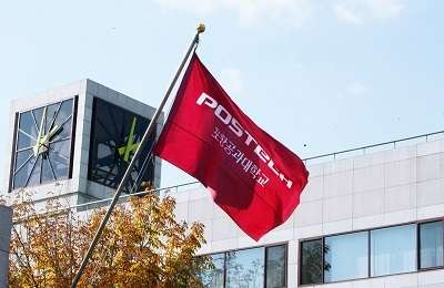 POSTECH Reaffirms its Place as Korea's Top Science and Engineering University