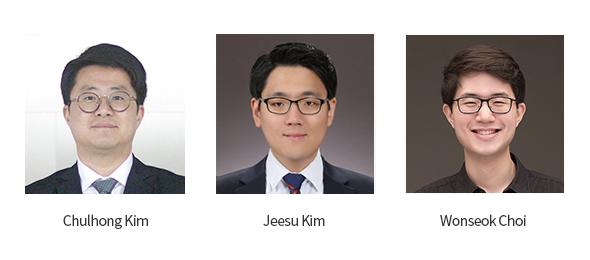 연구성과_상세_김철홍교수김지수박사최원석씨