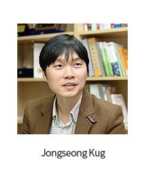 200109_국종성교수_영문