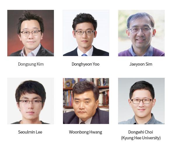 연구성과_상세_김동성교수팀_eng