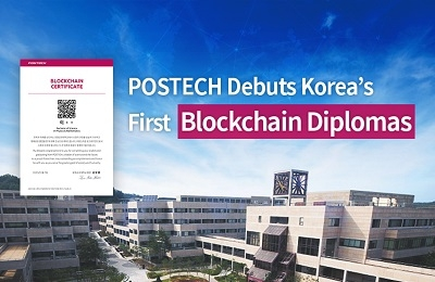 POSTECH Issues Korea's First Blockchain Degree Certificate