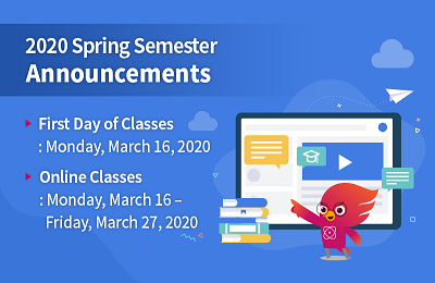 2020 Spring Semester Announcements