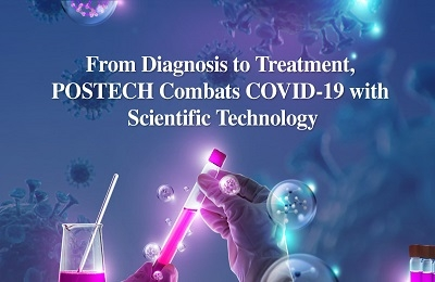 From Diagnosis to Treatment, POSTECH Combats COVID-19 with Science and Technology