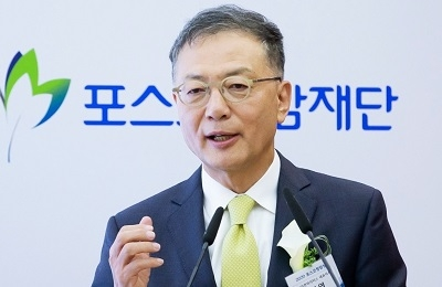 Silicon Mitus CEO Youm Huh Donates 100 Million Won to POSTECH