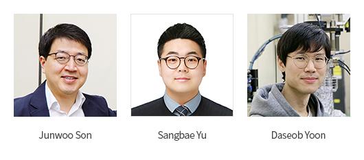 200429_보도자료썸네일_손준우-교수팀_영문