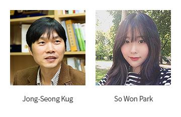 200512_보도자료썸네일_국종성교수팀_영문