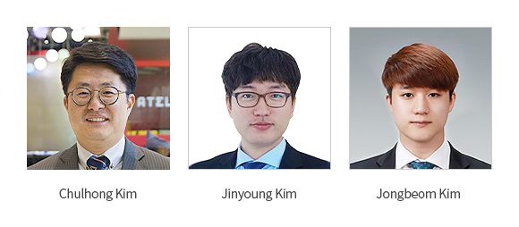 200821_기사내이미지_김철홍교수팀_영문
