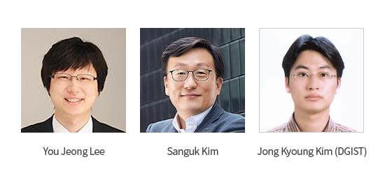200901_기사내이미지_이유정교수팀_영문