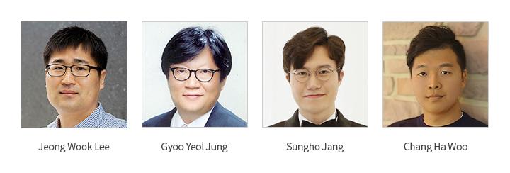 200929_기사내이미지_이정욱교수팀
