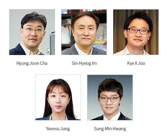200929_기사내이미지_차형준교수팀_영문