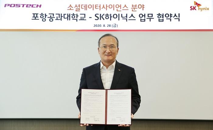 SK협약 대표 배너 사진_기사내부2_수정