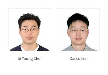 201014_영문_기사내이미지_최시영교수팀