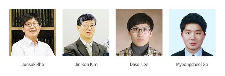 201015_기사내이미지_노준석김진곤-교수팀_영문