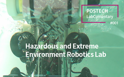 Hazardous and Extreme<br>Environment Robotics Lab