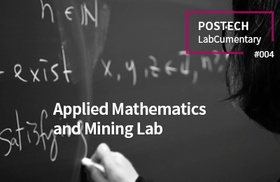 Applied Mathematics and Mining Lab