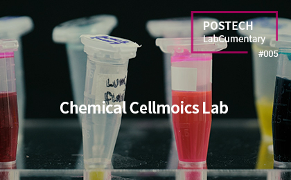 Chemical Cellomics Lab