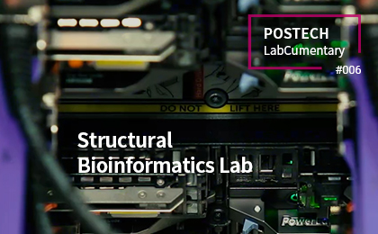 Structural Bioinformatics Lab