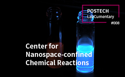 Center for Nanospace-confined<br> Chemical Reactions