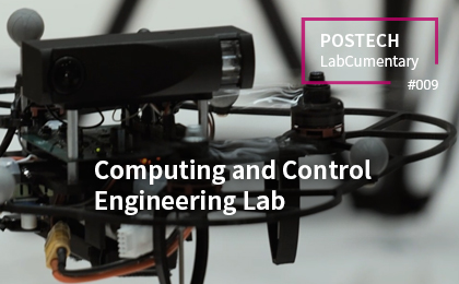 Computing and Control Engineering Lab