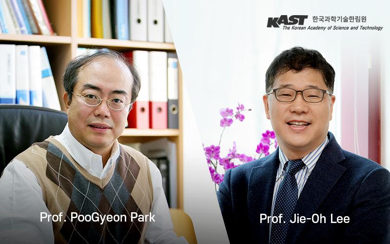 201204_박부견&이지오교수_main비주얼_영문
