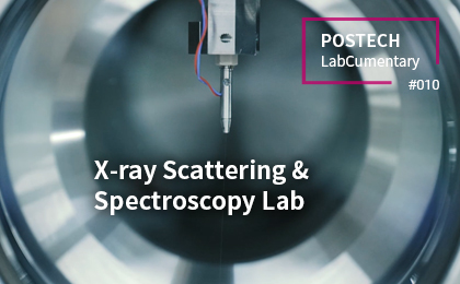 X-ray Scattering & Spectroscopy Lab