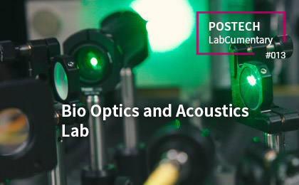 Bio Optics and Acoustics Lab