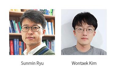 201216_기사내이미지_류순민교수팀_영문