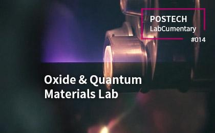Oxide & Quantum Materials Lab