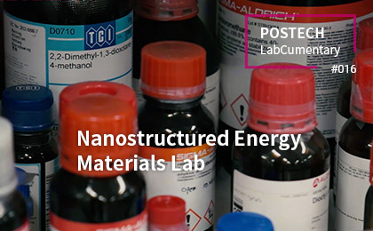 Nanostructured Energy Materials Lab