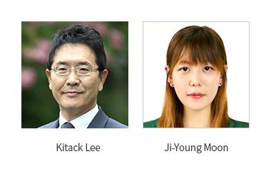 201230_뷰페이지_이기택교슈팀_영문