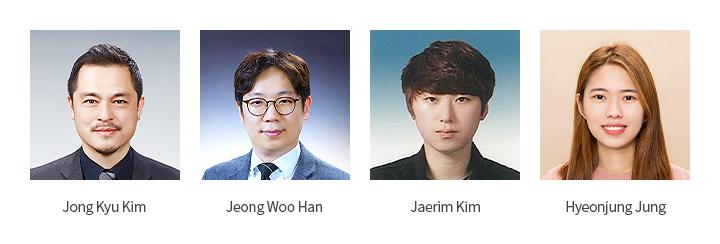 20210111_김종규교수팀_(EN)뷰페이지