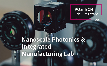 Nanoscale Photonics & Integrated Manufacturing Lab