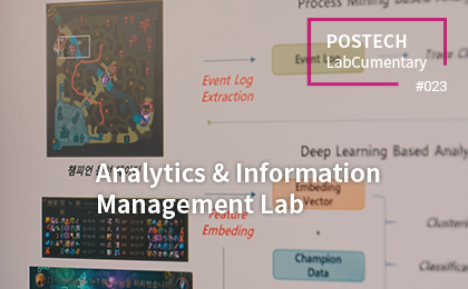 Analytics & Information Management Lab