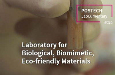Laboratory for Biological, Biomimetic,<br> Eco-friendly Materials