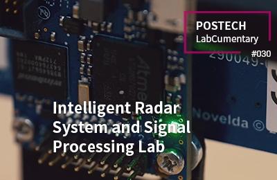 Intelligent radar system<br> and signal processing lab